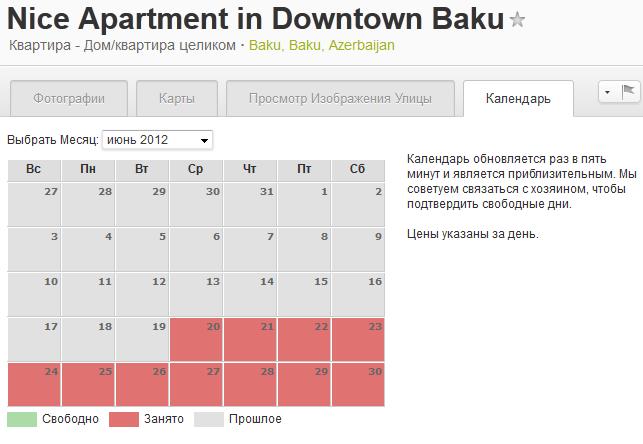 раскрутка бизнеса по сдаче квартир,бизнес сайт,бизнес каталог homebusiness.kz,бизнес портал,домашний бизнес,Казахстан
