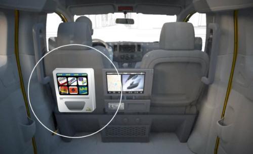 автомат в такси